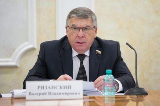 Рязанский рассказал о подготовке пакета законопроектов по поддержке демографической политики