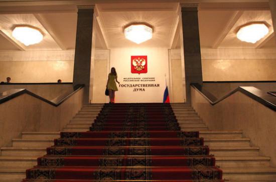 Депутаты Госдумы пройдут тест по истории Отечества
