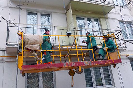 В «Справедливой России» предложили облегчить принятие решений по ремонту многоквартирных домов