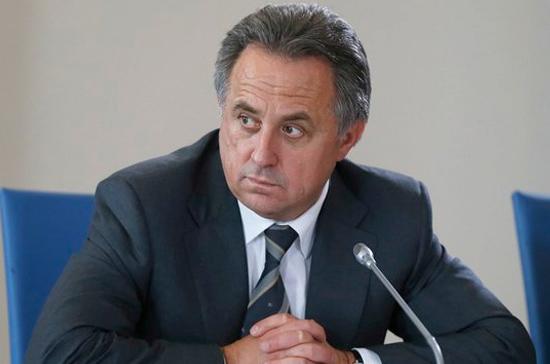 «Невижу никаких угроз участию сборной РФ наЧМ-2018»— Виталий Мутко