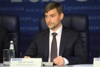 Железняк: в США набирает обороты охота на независимые российские СМИ