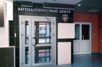 Медведев распорядился присоединить антидопинговый центр к МГУ
