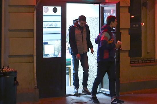Муниципалитеты будут закрывать ночные бары вмногоэтажках