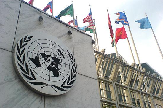 РФперечислила ООН неменее 65 млн долларов нагуманитарные операции