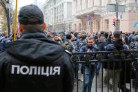 Митинг сторонников Саакашвили собрал 50 тысяч человек