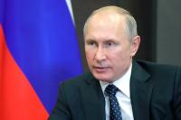 Путин прибыл с рабочим визитом в Египет