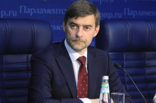 Железняк: США нервничают из-за роста российского присутствия на Балканах