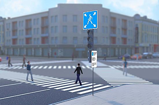 Новые дорожные знаки: как они выглядят и что означают