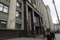 Штраф за злоупотребления при выполнении гособоронзаказа увеличат до 3 миллионов рублей