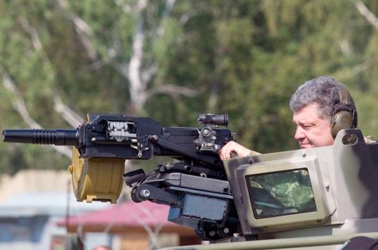 Канадские депутаты рекомендовали предоставить Украине летальное оружие