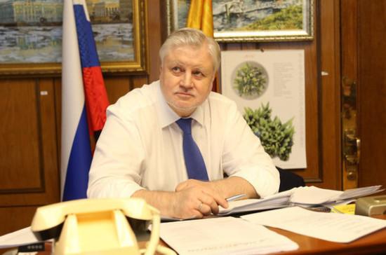 Сергей Миронов призывает спортсменов не ехать на зимнюю Олимпиаду