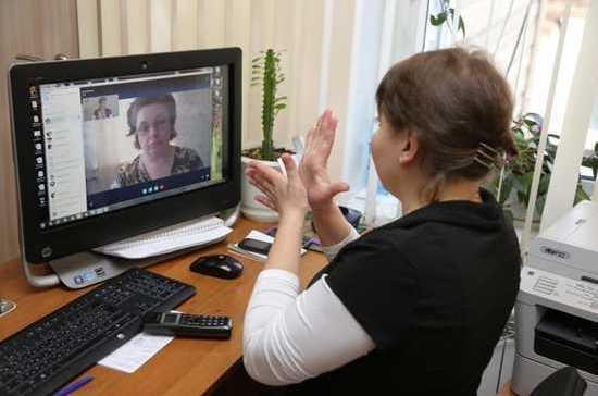 ВКургане начал работу круглосуточный диспетчерский центр для людей снарушениями слуха