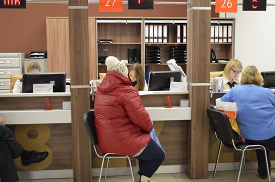 Россияне получат возможность платить налоги в МФЦ
