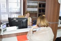 МФЦ облегчит россиянам получение комплекса госуслуг