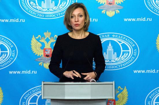 РФ обвинила США и Канаду в попытках втянуть Украину в новые военные авантюры