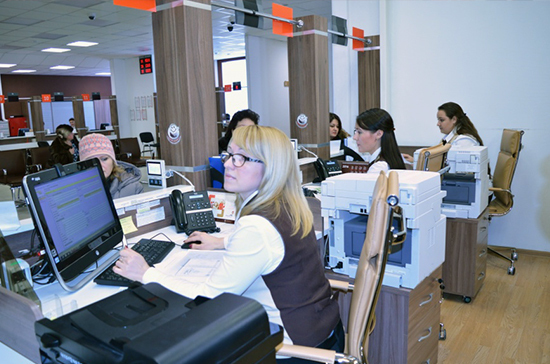 МФЦ не смогут повторно возвращать гражданам документы