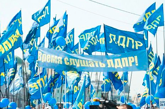 В ЛДПР выступили за уголовное наказание для оправдывающих «геноцид русских»