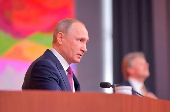 Путин объявил онеобходимости оздоровлять банковскую систему Российской Федерации