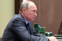 Политическая среда в России должна быть конкурентной, заявил Путин