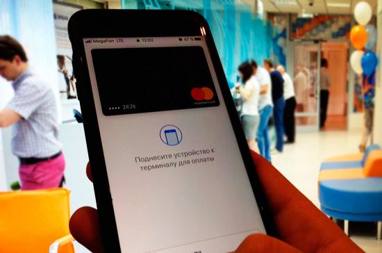 Закон обиометрической идентификации вбанках принят вовтором чтении