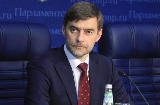 В государственной думе назвали слова руководителя МИДа Украины оСовбезе ООН хамством