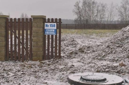 Россиянам в посёлках разрешили решать местные проблемы за свой счёт