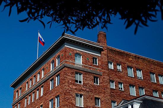 Песков: Москва будет работать над возвращением дипсобственности вСША
