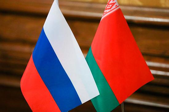 Вопросы равных прав россиян и белорусов обсудят на парламентских слушаниях в Брянске