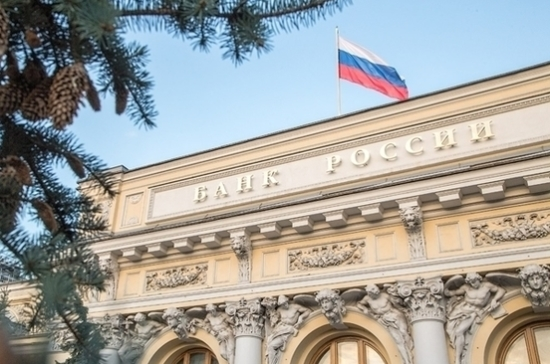 Центробанк отозвал лицензию у московского банка «Солидарность»