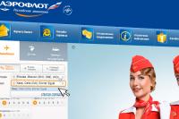 Соколов: «Аэрофлот» приступил к возобновлению работы представительства в Каире