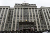 Комитет Госдумы одобрил поправки кзаконопроекту оввозе и вывозе культурных ценностей