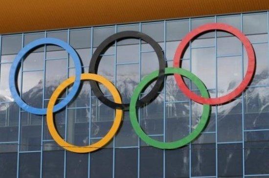 В МОК назвали дату решения по российским спортсменам