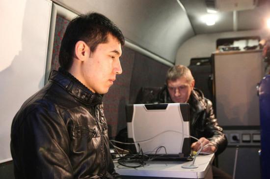 Миграционное законодательство предложили систематизировать с учётом функций МВД