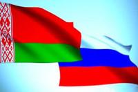 Соглашение России и Белоруссии о взаимном признании виз может быть подписано до конца года