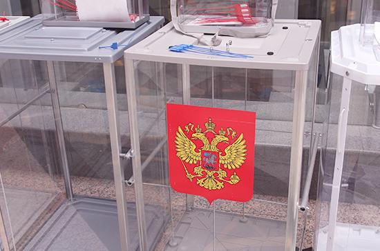 ЦИК определил календарь избирательной кампании