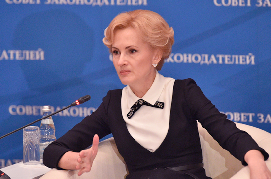 Совет законодателей составит план работы в рамках 10-летия детства в России