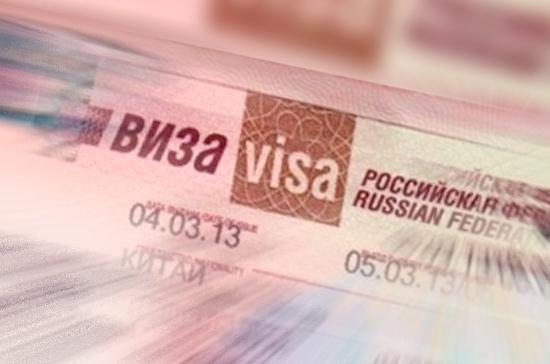 Резиденты дальневосточных ТОР смогут приглашать иностранцев на длительный срок
