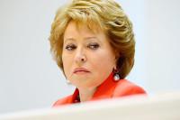 Валентина Матвиенко: нельзя, чтобы всё регулировалось из Москвы