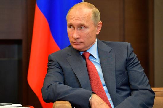 Путин призвал россиян беречь свободу и стабильность