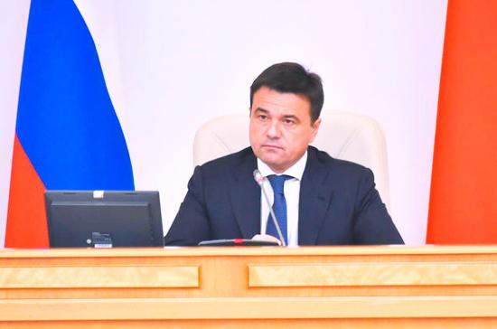 Воробьёв поручил уделить особое внимание безопасности на новогодних праздниках