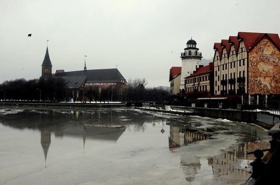 Бесплатные поезда маршрутом Калининград— Москва запустят для имеющих паспорта болельщиковЧМ