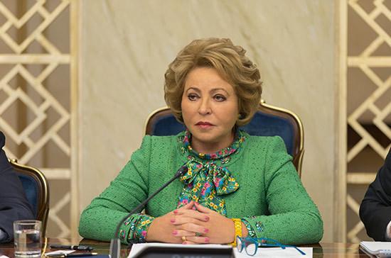 В Совете Федерации предложили привлекать «электронных помощников» для гармонизации права в ЕАЭС
