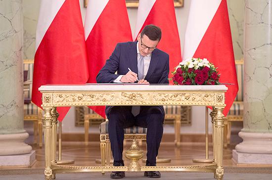 Еврокомиссия вводит санкционную процедуру в отношении Польши