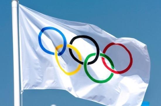 МОК продемонстрировал, как будет выглядеть эмблема «олимпийских спортсменов изРоссии»