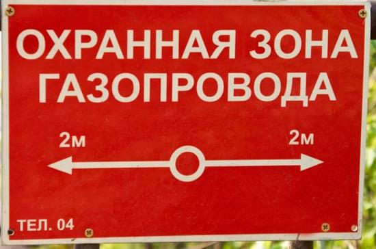 В Калининграде могут изменить газораспределительную систему региона