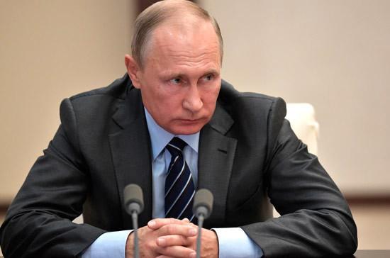 Путин пообещал помочь создателям Большой российской энциклопедии