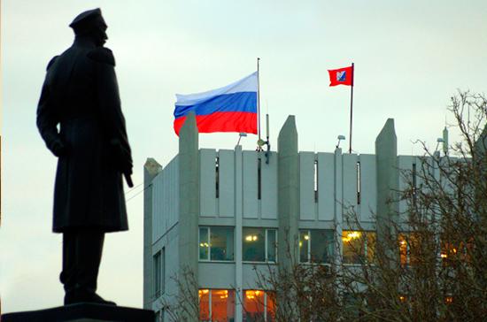 Резолюция Генассамблеи ООН по Крыму не соответствует реальности