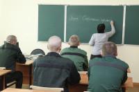 В России могут появиться уголовные суды для несовершеннолетних