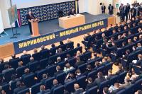 ЛДПР выдвинула Жириновского кандидатом в Президенты России