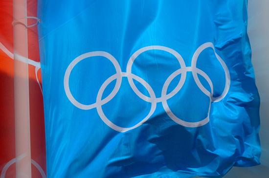 В МОК направили проект формы российских спортсменов на ОИ